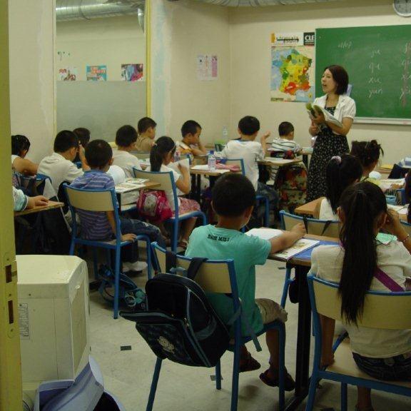 Salle de classe ASLC