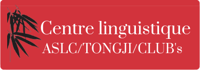 Centre Linguistique ASLC/TONGJI/CLUB's