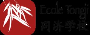 L'association TONGJI propose des cours de chinois pour enfants et adultes