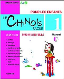 """Manuel """"le chinois facile"""""""