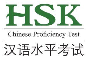 Logo HSK